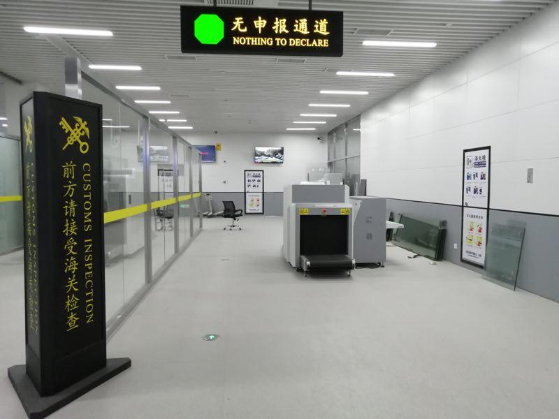рентгендік багаж сканері